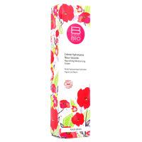 B Com BIO Essentielle Crème hydratante Visage Peaux sèches 50ml
