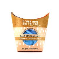 Diet World Gant Démaquillant Lavable & Réutilisable