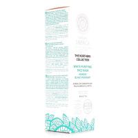 Natura Siberica - GRAND NORD MASQUE PURIFIANT WHITE 80ML