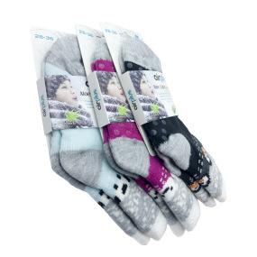 AirPlus Aloe Cabin Socks chaussettes hydratantes 28-36 pour enfants