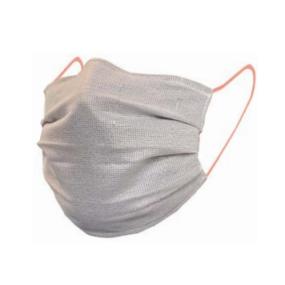 Masque Barrière Lavable AFNOR